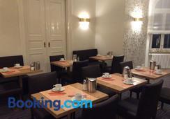 Hotel-Pension Berger - Heidelberg - Restaurant
