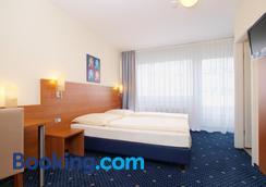 Callas Hotel am Dom - Cologne - Bedroom
