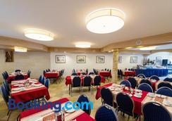 Hotel Alt-Ringlein - Bamberg - Restaurant