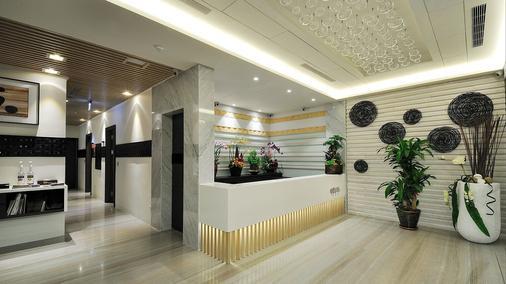 Leesing Hotel - Cao Hùng - Lễ tân