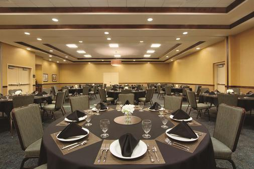 Hilton Garden Inn Oklahoma City Bricktown - Oklahoma City - Banquet hall