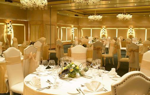 班加羅爾澤瑞酒店 - 邦加羅爾 - 班加羅爾 - 宴會廳