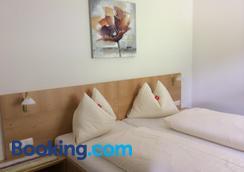 Zimmervermietung Babsy - Zell am See - Bedroom