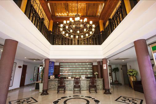 Yurong West Lake Cottage Resort Hotel - Hangzhou - Σαλόνι ξενοδοχείου