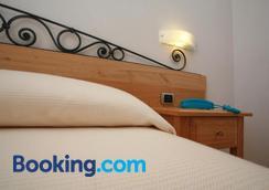 Hotel Villa Gustui Maris - Dorgali - Bedroom