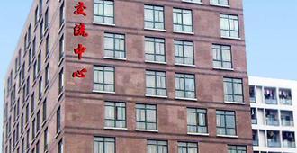 Zhejiang University of Media and Communications International Exchange Center - Hangzhou