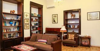 Freedom Hostel - Baku - Lounge