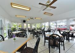 Americas Best Value Inn Mackinaw City - Mackinaw City - Restaurant