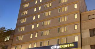 City Express Ciudad De Mexico Alameda - Ciudad de México - Edificio