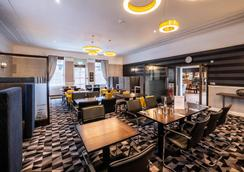 OYO Hotel At Derby Conference Centre - Derby - Ravintola