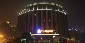 Huatian Choice Hotel Xiangya Rd Branch - Changsha - Building