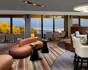 Dan Panorama Haifa - Haifa - Lounge