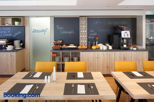 荷米酒店 - 彭特靈 - 雷根斯堡 - 餐廳