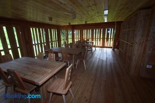 Pra de la Casa - Pinzolo - Dining room