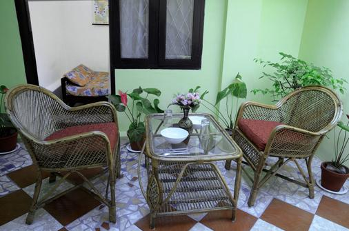 Lazar Residency Homestay - Kochi - Patio