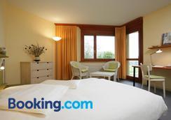 Eco-Hotel L'Aubier - Neuchâtel - Bedroom