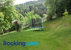 Pension Alpenblick - Vipiteno - Hotel amenity