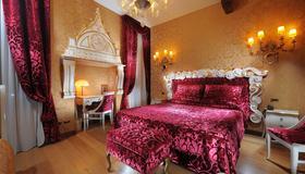 卡派根 - 旅館 - 威尼斯 - 威尼斯 - 臥室