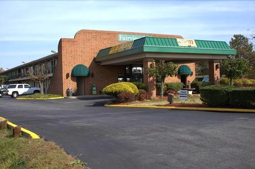 Fairview Inn Airport - Greensboro - Building