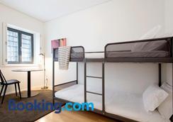 Oporto Serviced Apartments Alvares Cabral - Porto - Bedroom