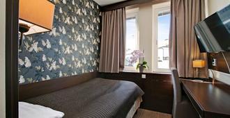 Brunnby Hotel - Stockholm - Bedroom