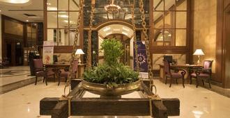 Vits Mumbai - Mumbai - Reception