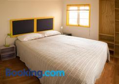 Pontoval B&B - Valparaíso - Bedroom