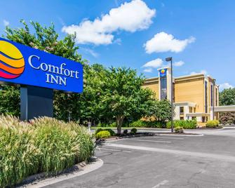 Comfort Inn Newport News/Williamsburg East - Newport News - Toà nhà