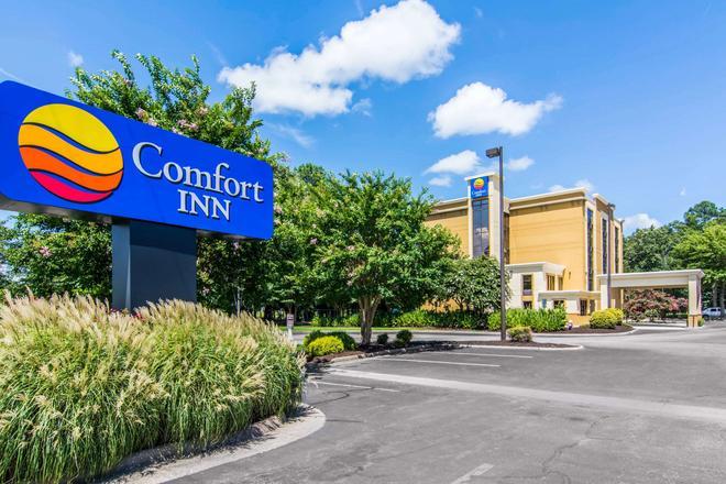 Comfort Inn Newport News/Williamsburg East - Newport News - Building