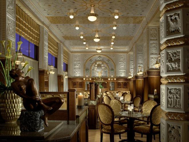帝國藝術裝飾飯店 - 布拉格 - 休閒室