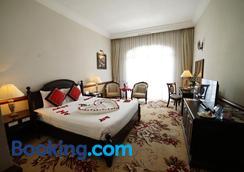 Sammy Dalat Hotel - Dalat - Bedroom