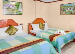 Blue Corals Beach Resort - Daanbantayan - Makuuhuone