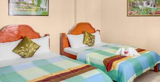 Blue Corals Beach Resort - Daanbantayan - Quarto