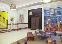 蒙特維多艾斯普蘭德酒店 - 蒙特維多 - 蒙得維亞(烏拉圭) - 大廳
