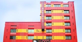 Hotel Sogo Guadalupe - Manila - Building