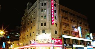 Yi Pin Yuan Hotel - Tainan - Edificio