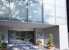 Sunlife Hotel 2 And 3 - Fukuoka - Bedroom