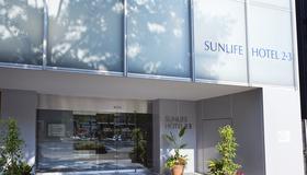 Sunlife Hotel 2 And 3 - Fukuoka - Building