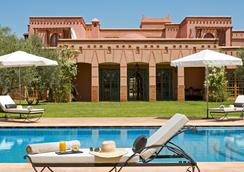 Dar Kantzaro - Marrakesh - Pool