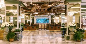 Park MGM Las Vegas - Las Vegas - Lobby