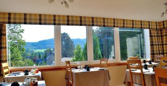 Ardvane B&b - Pitlochry - Εστιατόριο