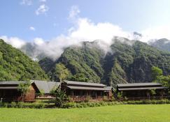 Taroko Village Hotel - Xiulin
