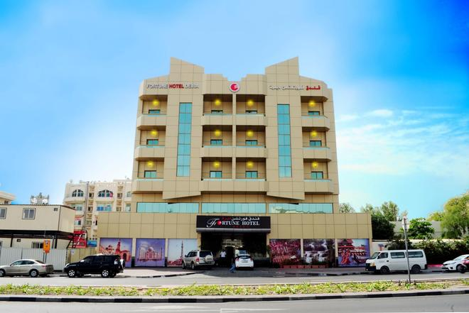 Fortune Hotel Deira - Dubai - Building
