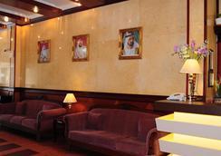 Fortune Hotel Deira - Dubai - Lounge