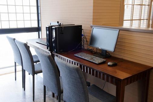 Oak Hostel Zen - Tokyo - Business centre