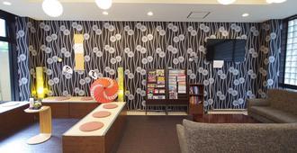 Oak Hostel Zen - Tokyo - Lounge