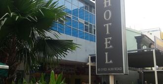 Arianna Hotel - Singapore - Building