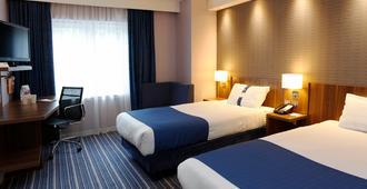 Holiday Inn Express Windsor - Windsor - Habitación