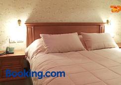 Vila Sigal - Pogradec - Bedroom