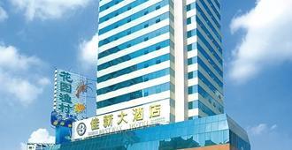 Bestway Hotel - Kunming - Kunming - Edificio